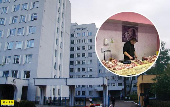 У Київському міському Онкоцентрі продавали м'ясо: соцмережі в шоці