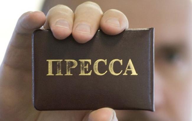 Тільки 83 кримських ЗМІ з 3 тис. зареєструвалися як російські