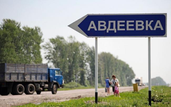 Фото: боевики обстреляли Авдеевку