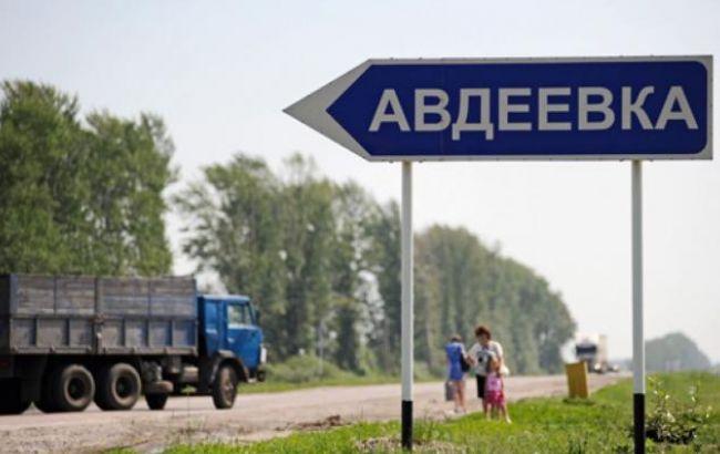 Фото: боевики продолжают обстреливать Авдеевку