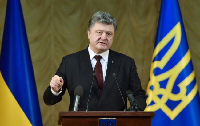 Фото: Порошенко заявил, что если возникнет необходимость мобилизации, то она будет единственной в 2016