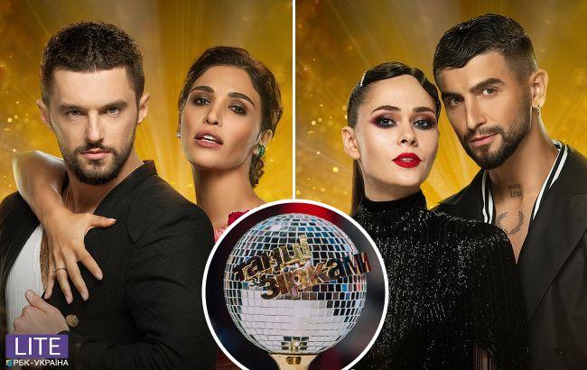 """Кубки победителей """"Танцев со звездами"""" продали за рекордную сумму: куда пойдут деньги"""