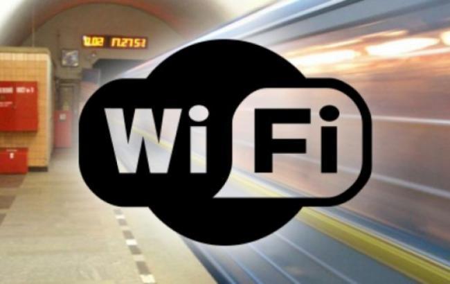 Фото: Wi-Fi на всех станциях столичного метро появится в 2017 году