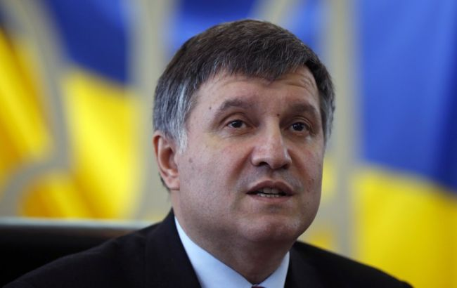 Фото: министр внутренних дел Украины Арсен Аваков