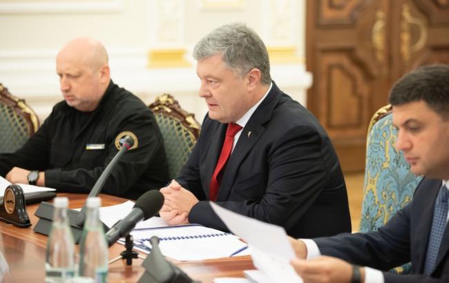 РНБО збирається на засідання щодо воєнного стану