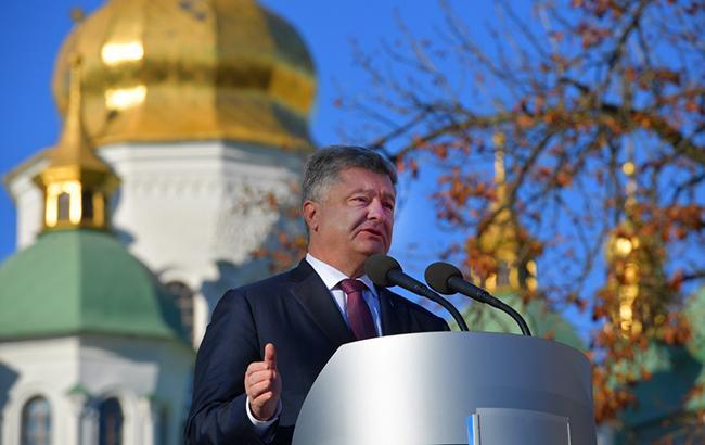Рішення про автокефалію української церкви обговорювалось на раді нацбезпеки РФ, - Порошенко