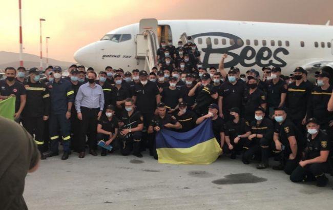 У Грецію прибули українські вогнеборці для гасіння лісових пожеж
