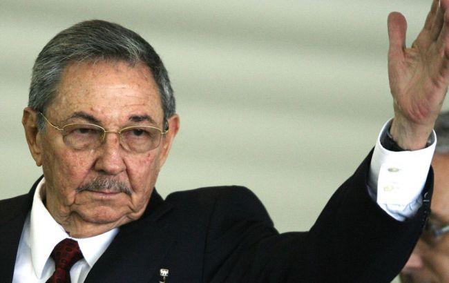 Фото: Рауль Кастро