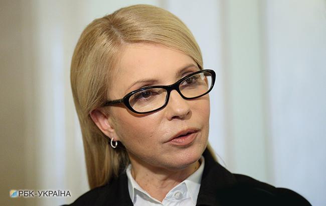 Тимошенко заявила, що балотуватиметься у президенти
