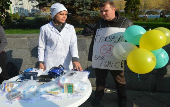 """Продать свой голос на выборах готовы 4% украинцев, - """"Опора"""""""