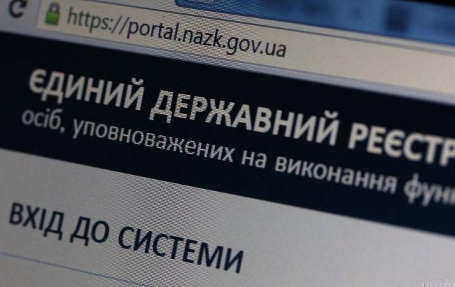 Фото: у НАЗК розповіли про розширення потужностей реєстру е-декларацій