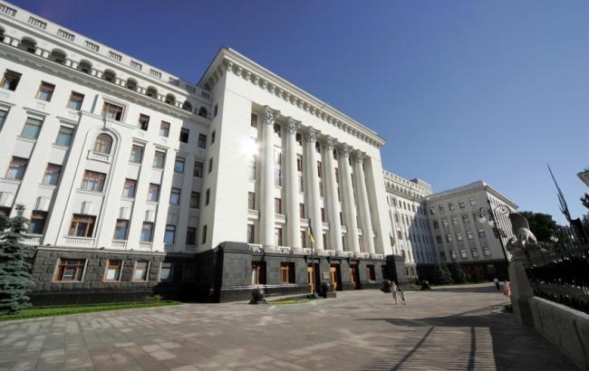 В АПУ анонсировали возможную встречу с российской стороной по вопросу выборов в ДНР/ЛНР