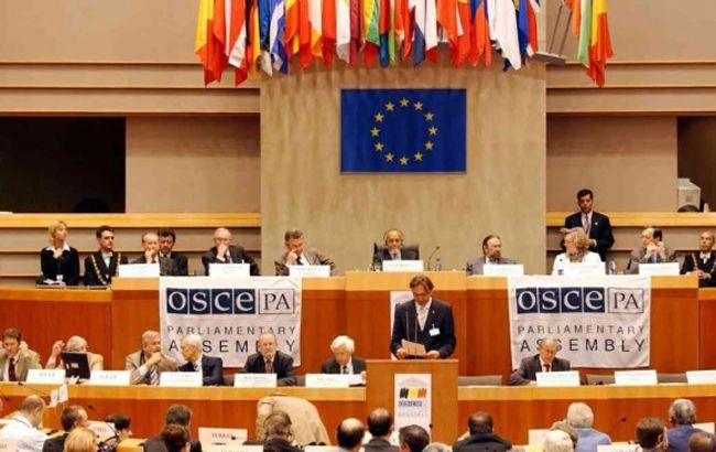 ПА ОБСЄ прийняла декларацію, що включає резолюцію про порушення прав людини в Криму
