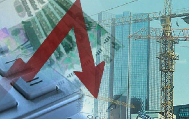 Фото: экономика РФ будет переживать стагнацию в ближайшие 20 лет