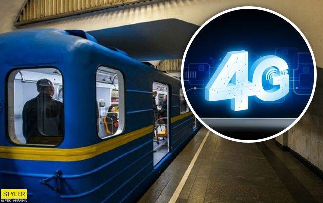 Метро Киева получит долгожданную услугу: названа дата запуска