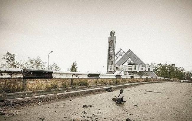 Фото: Донецк