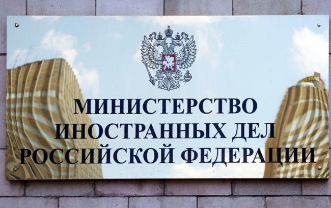МИД РФ вызвал временного поверенного в делах Украины: ему выразили решительный протест