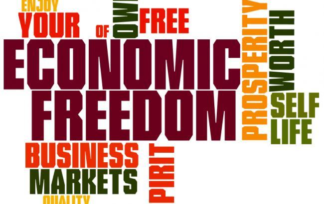 Украина опустилась на 166 место в рейтинге экономических свобод