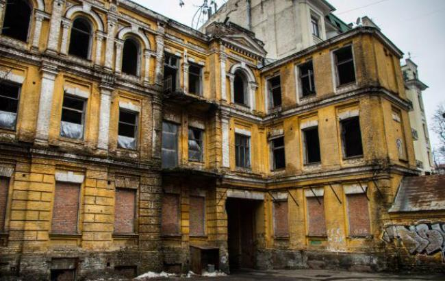 Фото: Дом Сикорского в Киеве