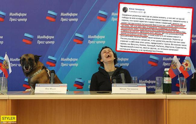 Сошла с ума: Чичерина снова опозорилась из-за Украины