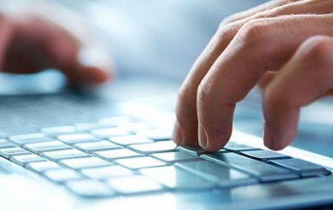Фото: до сентября должны быть доработаны первые три модуля программного обеспечения для е-декларирования