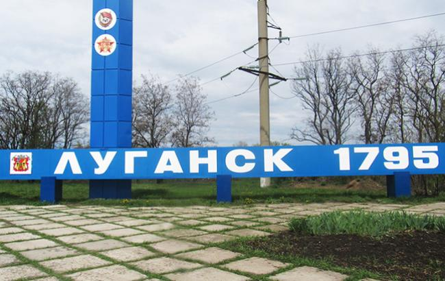 Поставки воды вЛуганск прекращены из-за долгов— ЛЭО