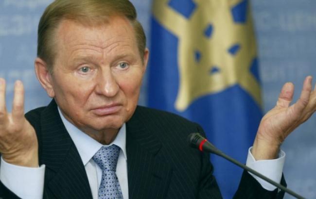 До переговорів по Донбасу необхідно залучати США, - Кучма
