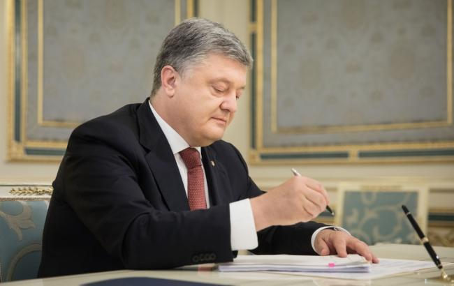Фото: Петр Порошенко (пресс-служба АПУ)