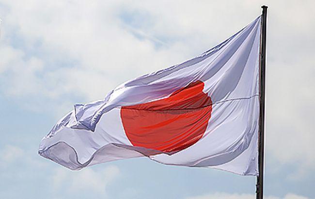 Фото: флаг Японии (eesc.europa.eu)