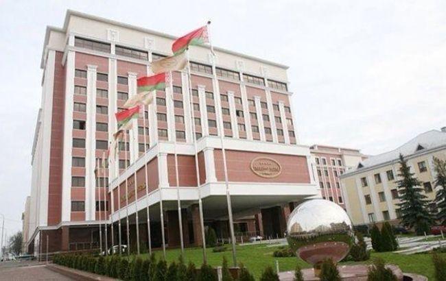В Минске началось заседание ТКГ