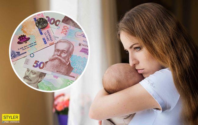 Як отримати виплати при народженні дитини в Україні: з'явилася нова інструкція