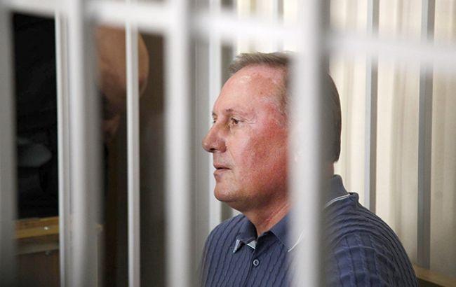 Фото: Александра Ефремова, вероятно, будут содержать в СИЗО Службы безопасности