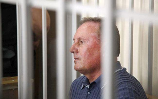 Фото: справу Олександра Єфремова направлять до суду до кінця 2016