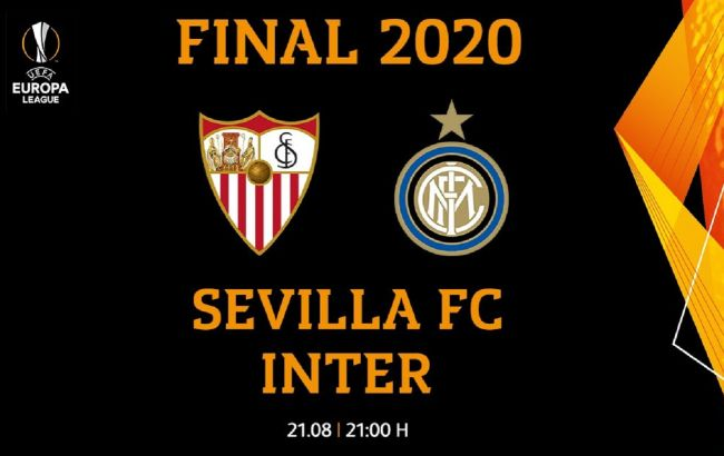 Севилья - Интер: анонс финала Лиги Европы