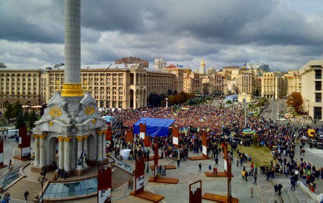 """У центрі Києва проходить акція проти """"формули Штайнмайєра"""""""