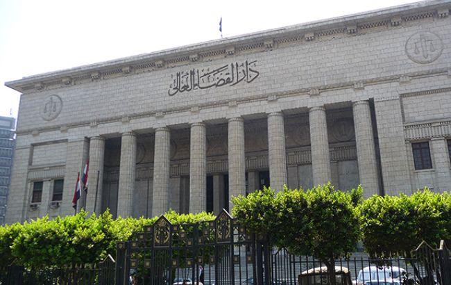 Фото: суд в Єгипті (Wikimedia Commons)