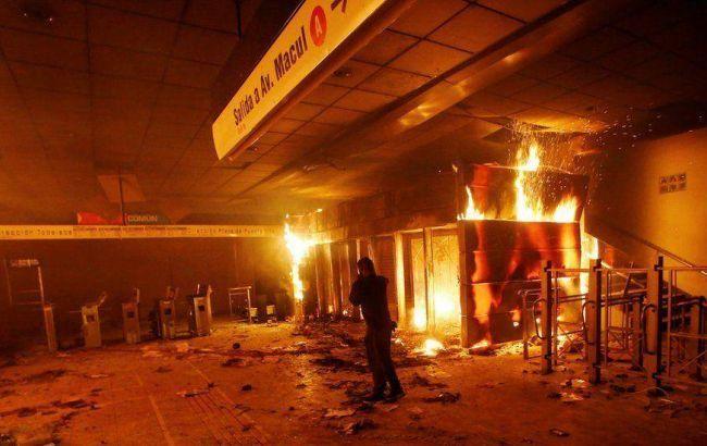 У Чилі жертвами масових протестів стали 15 осіб