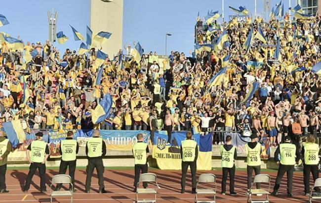 Украинцы устроили невероятное шоу во время игры сборной с хорватами (фото)