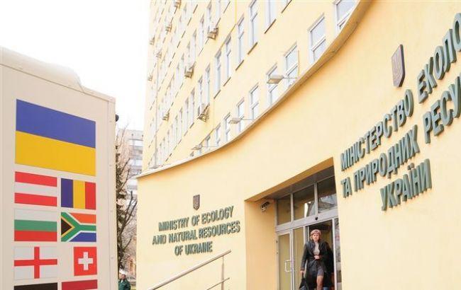 будівля Міністерства екології та природних ресурсів України