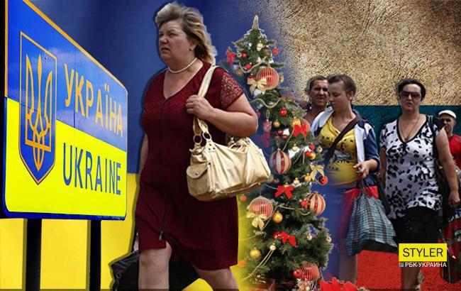 Пограничники рассказали, сколько россиян приехали в Украину в новогоднюю ночь