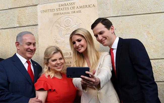 Фото: відкриття посольства США в Єрусалимі (twitter.com/netanyahu)