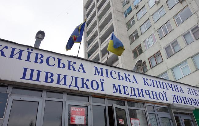 Женщина выбросилась из окна киевского роддома: подробности инцидента (фото)