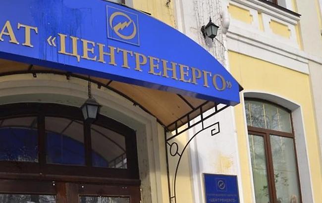 """Кабмін затвердив оновлений фінплан """"Центренерго"""" на 2017 рік"""