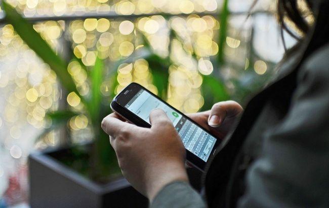 Будьте обережні: в соціальних мережах з'явилася нова небезпечна гра для підлітків
