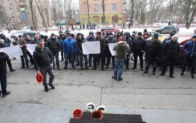 """Фото: акція протесту працівників підприємства """"Суха Балка"""""""