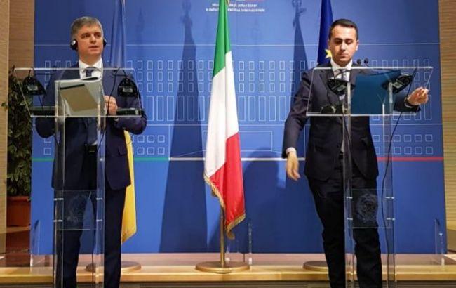 Пристайко: Італія запевнила Україну у підтримці в протистоянні агресії РФ