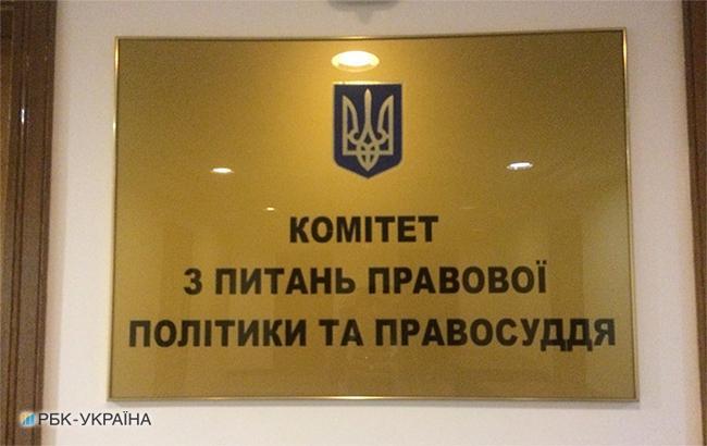 Фото: комітет Ради (РБК-Україна)