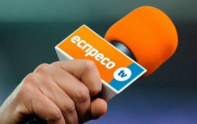 Телеканал Еспресо.TV обновил логотип и отказался от вещания в зоне АТО