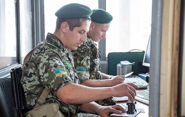 Фото: украинские пограничники (eubam.org)
