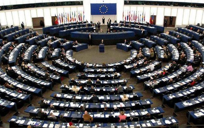 Фото: Рада Європейського союзу